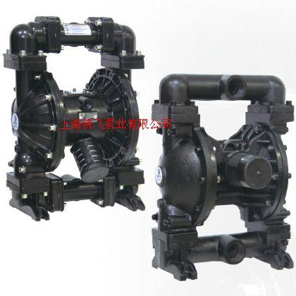 MK40 铝合金隔膜泵
