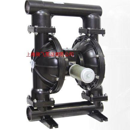 MK80 鋁合金隔膜泵
