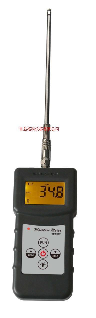 中药西药水分测定仪MS350