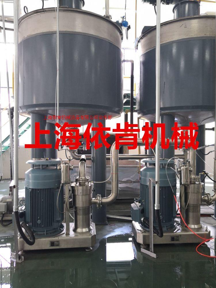 殺蟲除草劑量產型均質機,除草劑管線式膠體磨