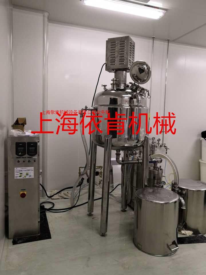 医药微米微球在线式乳化,纳米微球多功能乳化机