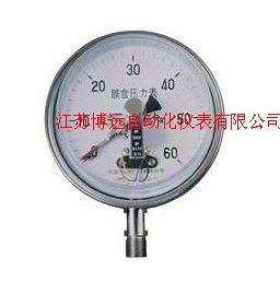不銹鋼膜盒電接點壓力表