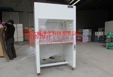 专业生产垂直流工作台