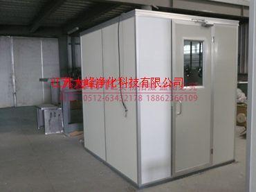 专业生产风淋室