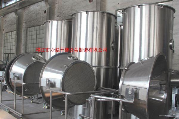 立式沸腾制粒干燥机