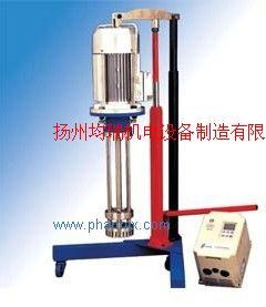 乳化机(中试型)