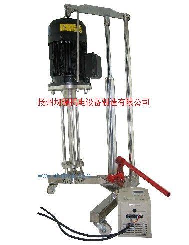 中试型间歇式乳化机