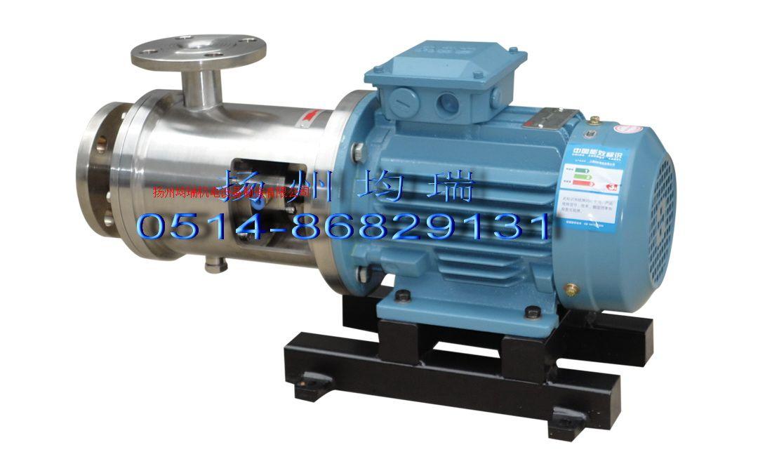 供應管線式高剪切乳化機乳化泵分散機