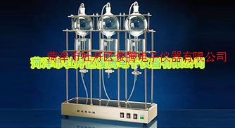 生产厂家供应射流萃取器