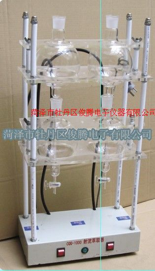 供应CQQ-500×;2射流萃取器