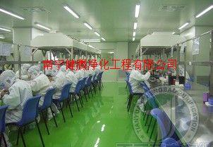 南宁食品车间净化工程 专注广西净化车间设计安装工程