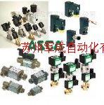 美國ASCO電磁閥SCG531B017MS
