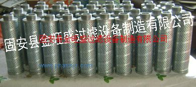 供應過濾器濾芯