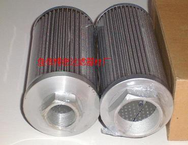 濾油機濾芯、濾油車濾芯