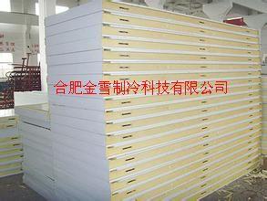 乌鲁木齐聚氨酯保温板价格