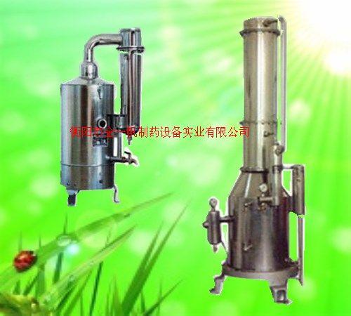 塔式重蒸餾水器/電蒸餾水器