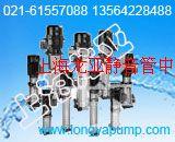 供應32CDLF4-50多級泵 25CDLF2-210多級離心泵型號意義