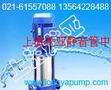 100DL72-20×;8立式多級泵密封
