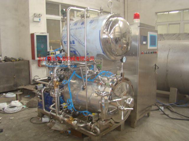 實驗室熱水殺菌鍋