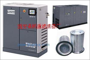 隔膜壓縮機濾芯