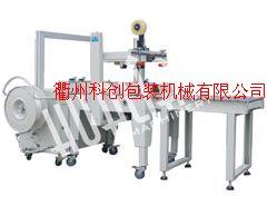 XFK-1C 紙箱自動封箱捆扎生產線