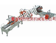 XFK-7 紙箱自動折蓋封箱井字形捆扎生產線