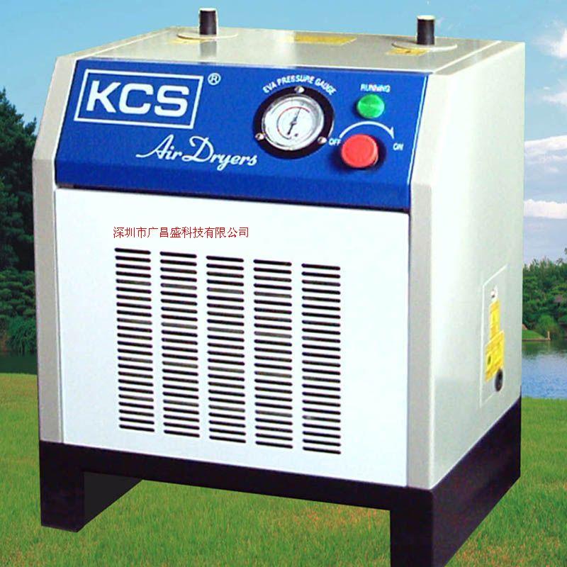 郑州冷冻干燥机KCS广昌盛品牌厂家 格