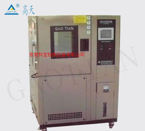 可靠性環境試驗箱/可靠性恒溫恒濕機/可靠性高低溫濕熱試驗機