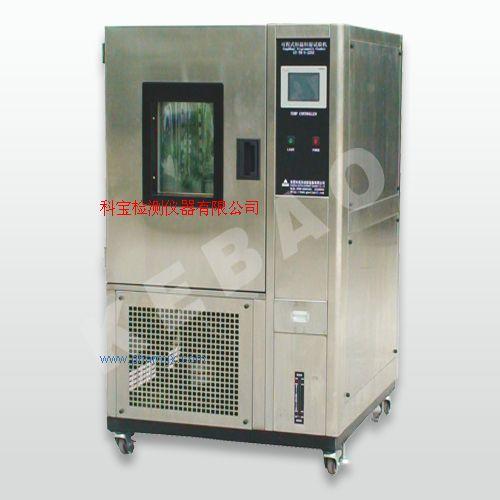可编程恒温恒湿试验箱(KB-TH-S系列)