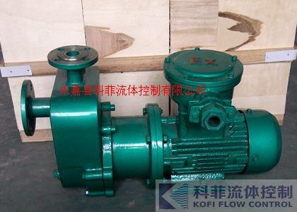 ZCQ防爆型不锈钢自吸式磁力泵