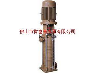 肯富來VMP型立式多級泵