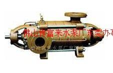 D型臥式多級離心泵,佛山水泵廠