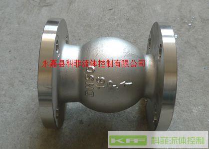 H42W化工厂用不锈钢立式止回阀