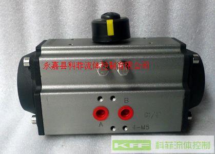 AT53彈簧復位氣缸氣動執行器