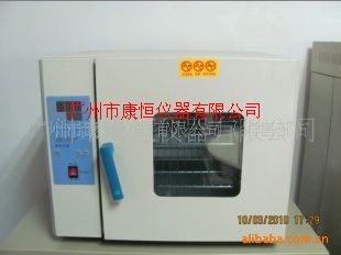 KH-4 數顯電熱鼓風干燥箱(帶定時)