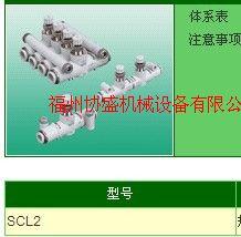 CKD速度控制器,SCL2-06-H66,速控閥CKD