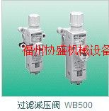 CKD過濾減壓閥,WB500-LLC6,CKD減壓閥代理