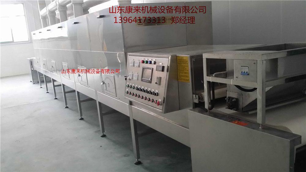 中草药微波低温干燥设备