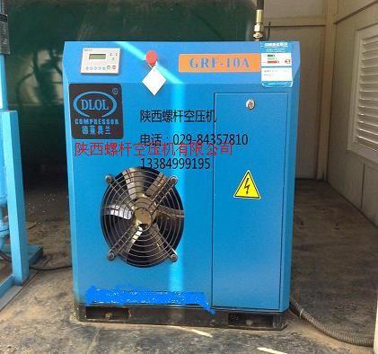 37千瓦5.6立方10公斤螺桿空壓機