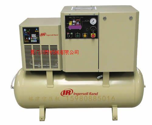 福建廈門英格索蘭小型微油螺桿式空壓機,無油空氣壓縮機,過濾器干燥機
