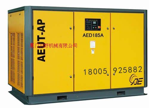 漳州東山康美艾能微油空壓機55KW配件,泉州晉江紫帽艾能空壓機