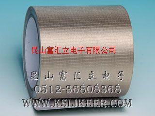 阻燃鋁箔布膠帶