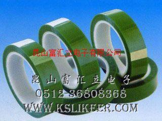 綠色高溫膠帶 綠色膠帶 耐酸堿膠帶 烤漆膠帶