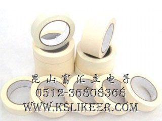 厂供美纹纸胶带 装饰美纹纸胶带