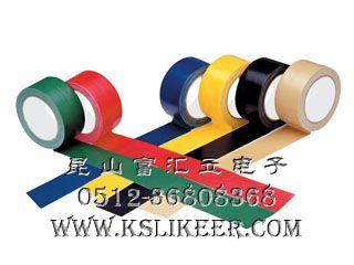 厂供布基胶带 布基双面胶带