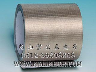厂供阻燃铝箔布胶带