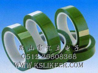 厂供绿色高温胶带 绿色胶带 耐酸碱胶带 烤漆胶带