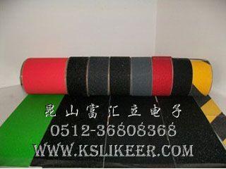 廠供防滑膠帶 防滑貼 地面膠帶
