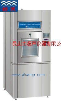 KQ-D1800VSY數碼三頻噴淋超聲波消毒器