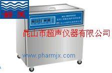 KQ-1800VDY三槽三頻數控超聲波消毒器